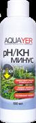 AQUAYER pHKH минус, 100 mL