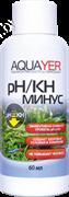 AQUAYER pHKH минус, 60 mL