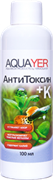 AQUAYER АнтиТоксинК, 100 mL