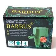 PUMP 001 Barbus WP-1050 Помпа водяная 400л/час