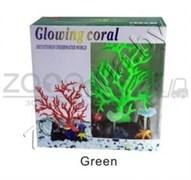 AM0015G Светящийся коралл, зеленый 16,516,5см.