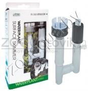 I-522 Скиммер для сбора бактериальной пленки для рюкзачных и внешних фильтров