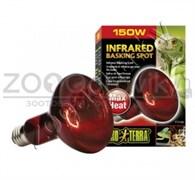 Лампа инфракрасная Infrared Basking Spot 150 Вт