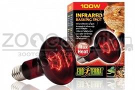Лампа инфракрасная Infrared Basking Spot 100 Вт