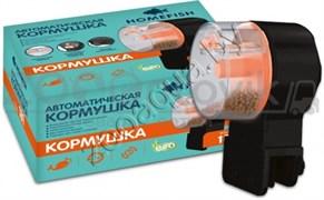 Homefish автокормушка для аквариума 2 батарейки АА (2х1,5 Вт)