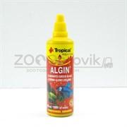 ALGIN  препарат предназначен для борьбы с зелеными водорослями, 100мл.1000 литров
