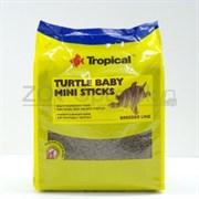 Turtle Baby Mini Sticks Универсальный корм для молодых черепах в виде плавающих палочек, 1 кг.(пакет)