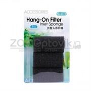 Насадка на заборник внешнего или рюкзачного фильтра S, длина 4,5см, отверстие 10мм, 3шт
