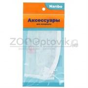 Мешок для фильтра Naribo на молнии, крупная сетка, белый 15х20см