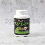 VladOx КАЛЬЦИЙ для рептилий PREMIUM, 200 мл