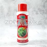 AZOO Питание для морских водорослей, 250 мл