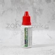 AZOO Витаминные глазные капли для черепах, 20 мл