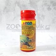 AZOO Витамины для плотоядных рептилий, 120 мл