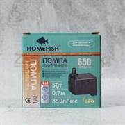 HOMEFISH помпа для аквариума 650 5 Вт, 0,7 м, 350 лч
