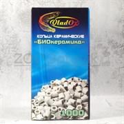 VladOx Керамические кольца БиоКерамика для биологической фильтрации, 1000 г