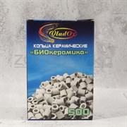 VladOx Керамические кольца БиоКерамика для биологической фильтрации, 500 г