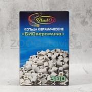 VladOx Керамические кольца БиоКерамика для биологической фильтрации, 300 г