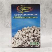 VladOx Керамические кольца БиоКерамика для биологической фильтрации, 150 г
