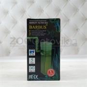 FILTER 003 Barbus WP- 320F Фильтр водяной с регулятором и флейтой ( 500 лч )