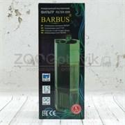 FILTER 009 Barbus WP- 808C Секционный био-фильтр (800лч)