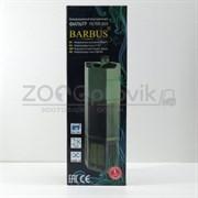 FILTER 010 Barbus WP- 909C Секционный био-фильтр (1600лч)