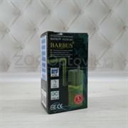FILTER 001 Barbus WP- 300F Фильтр водяной с регулятором и флейтой ( 150 лч )