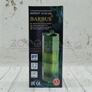 FILTER 008 Barbus WP- 707C Секционный био-фильтр (650лч)