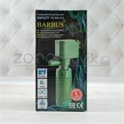 FILTER 012 Barbus WP-1150F Внутренний фильтр 500лчас